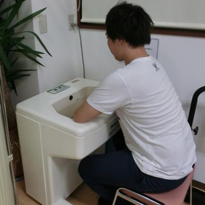 渦流浴療法(OG技研:エジェクターバス、ミナト医科学:バイサタイザー)